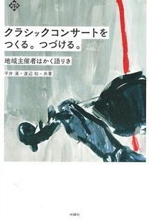 ノワ掲載本表紙.jpg